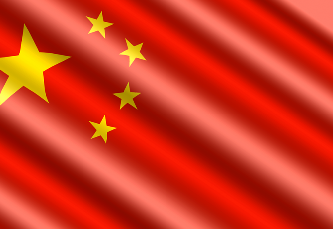 business in china flag